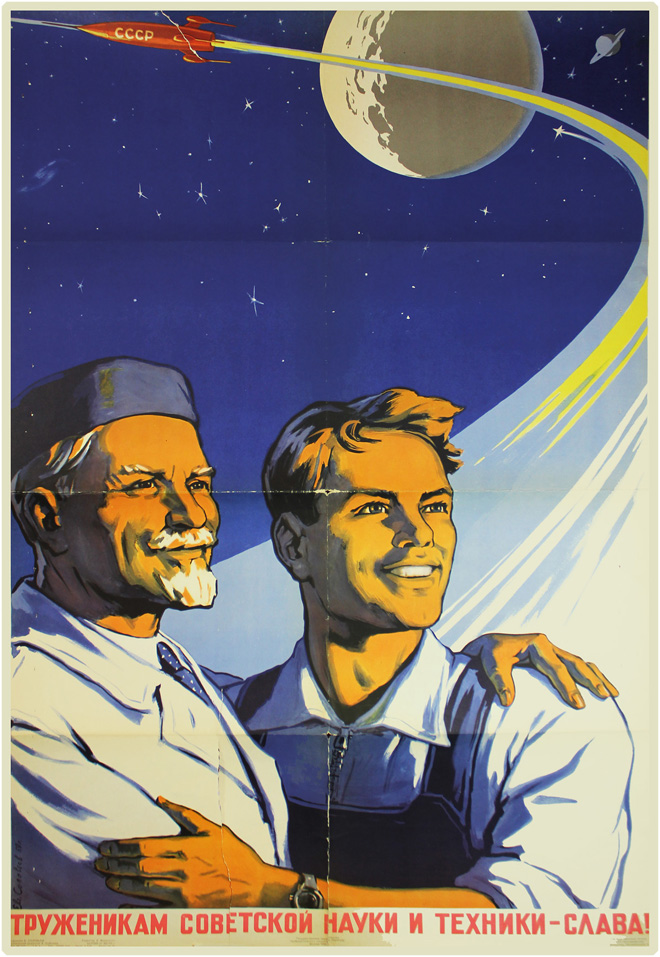image_2_poster_scientists