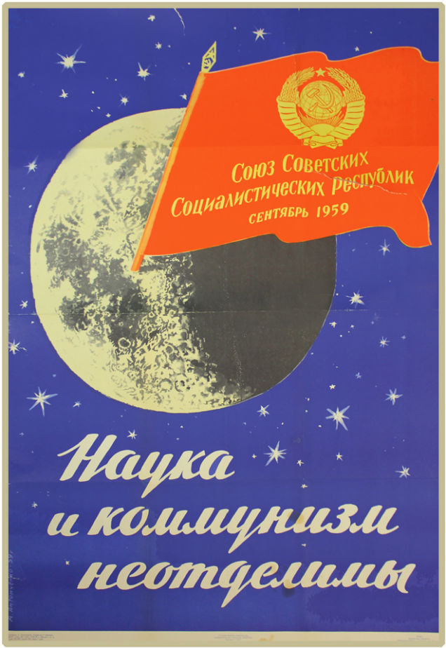 image_7_poster_science_communism