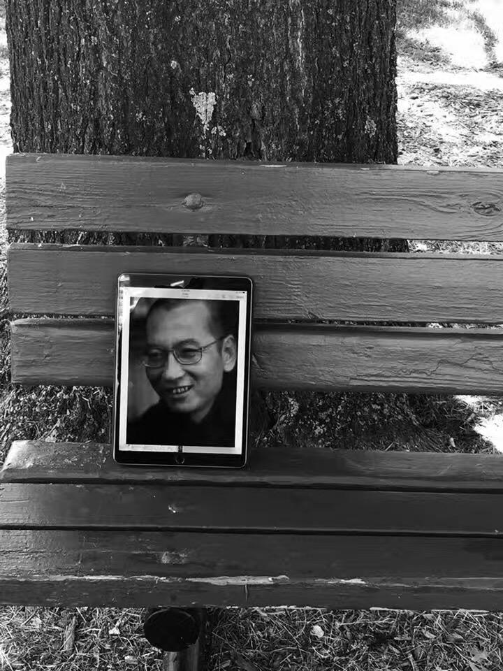 Fig.25_Liu-Xiaobo-1
