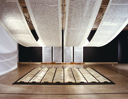 Xu Bing, 'A Book From the Sky', 1988 (1992 Installation View)