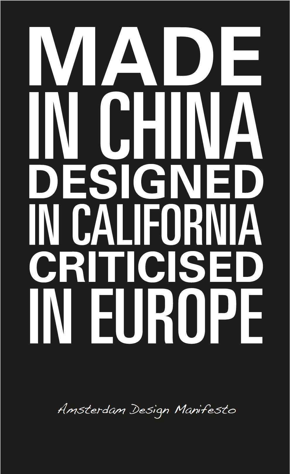 Cover design manifesto